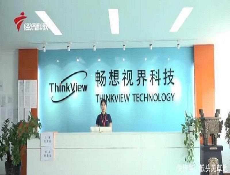 広東テレビ局広東ニューフォーカスレポート-深センイマジンビジョンは、流行防止を支援するために技術を使用しています